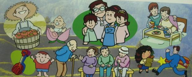 9月20日、芋井地区の地域福祉活動計画を作成する『芋井地区地域福祉活動計画策定委員会』が発足しました。  委員会では、先に行われた住民アンケートの結果等から芋井地区の福祉の課題を分析し、平成25年春を目標に、 今後の芋...