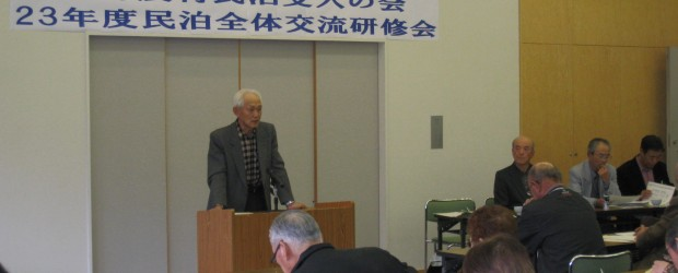 11月20日(日)、「芋井農村民泊受入れの会」の全体交流研修会が開催されました。  研修会では、本年度の実績報告のほか、来年度の受入れ計画の説明、更に実際に受入れを行った方からの体験発表が ありました。  本年度は他地...