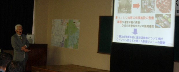 11月6日(日)、農村環境改善センターで平成23年度の「元気なまちづくり市民会議」が行われました。  会議では、鷲澤市長から「中山間地域の活性化」「防災体制の整備」等についての講演が行われ、その後、前年度の議題 となっ...