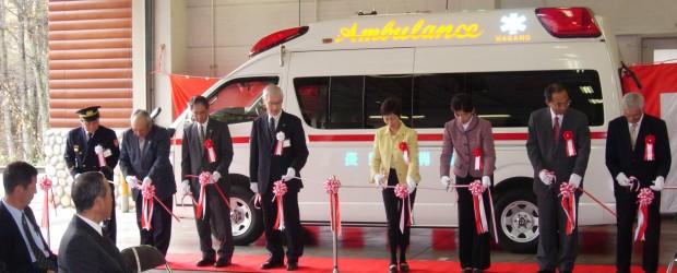 10月31日(月)、中央消防署飯綱分署に配備された「高規格救急車」の運用開始式が行われました。  式典では副市長の式辞、消防局長の現況報告、テープカットのほか、救急救命士による模擬出動訓練も行われました。  配備された...