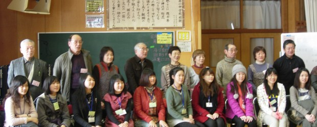2月10日、日本の研究をされている台湾の大学生の皆さん15人が「ウィンターキャンプ」として、今年初めての農村民泊に 訪れました。  影山の芋井小学校多目的ホールで行われた対面式では、芋井甚句や獅子舞が披露され、更に昼食...
