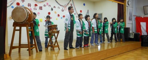 12月9日(日)、芋井公民館で第26回の『芋井文化芸能祭』が開催されました。 ステージでは、歌や吹奏楽の演奏から小学生の出し物まで幅広いジャンルの舞台発表が行われたほか、写真や手芸、 フラワーアレンジメントなど、多くの作...