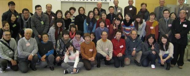 2月2日(土)・3日(日)に台湾の記者志望の大学生20名が芋井を訪れて受け入れ家庭7戸に宿泊しました。 歓迎会が行われた第一分校では、お餅つきやおやき作り、芋井甚句などを体験しました。 ・おやき、おいしくいただきました。...