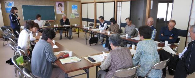 5月16日(木)、改善センターで「芋井地区民生児童委員研修会」が行われました。  この研修会は、毎年5月の「民生委員・児童委員活動強化週間」に併せ、芋井地区の民生児童委員の皆さんが独自に開催しているものです。  今年は...