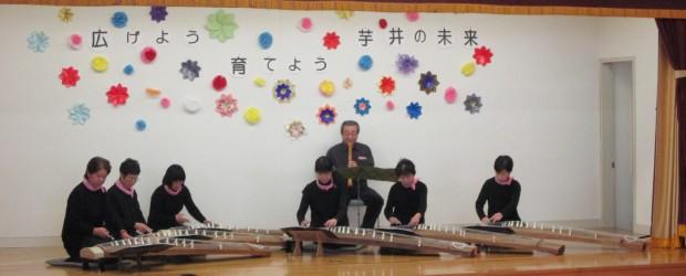 12月7日(日)、芋井公民館で芋井文化芸能祭が開催されました。 会場には地区のみなさんや、保育園児、小学生などから出展された多くの作品や、ホールでは舞台発表がありたくさんのみなさんが参加されました。  また、...