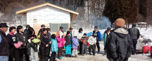 広瀬地区の区長など役員でつくる「広瀬ふれあい公園管理委員会」では、ふれあい公園の軍足池のほとりに カワセミの観察小屋を建てました。 2月22日(日)に、地元の子ども達に仕上げとして外壁の板張り...