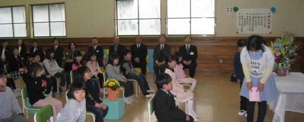 4月6日(月)、芋井小学校で入学式が行われ、そのあと児童センターで入館式が行われました。 今年は新しく3名の仲間が増えました。 入館式では名前を呼ばれると元気よく返事をしていました。 これからの6年間充実した小学校生活を...