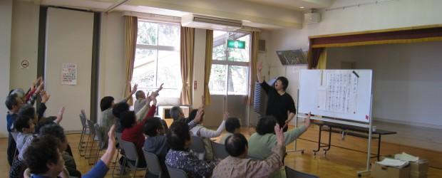 平成27年4月24日(金)、芋井公民館で第1回ぬくもり広場が開催されました。 今回のぬくもり広場は、窓から満開のさくらを眺めながら、マジックショーと音楽療法、おいし~いお食事をはさんで 健康教室と、盛りだくさんの1日とな...
