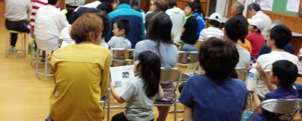7月11日(土)の夜、芋井の小名田(おなた)沖でホタル観賞会がありました。 はじめに芋井小学校第一分校で西澤定男さんによる説明会があり、ホタルの生態などについてお話していただき、その後全員で車で現地に向かい ました。 毎...