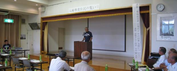 7月25日(土)、芋井公民館の2Fホールにて「人権尊重住民の集い」が開催されました。 今回は、『薬物依存者の現状とその回復支援について』と題し、長野ダルク代表の竹内 剛様による講演がありました。 薬物依存の恐ろしさについ...