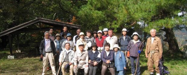 10月17日(土)、今年も葛山ハイキングが開催されました。 当日は24名の皆さんにお集まりいただき、とても良いお天気の中気持ちの良い ハイキングが出来ました。