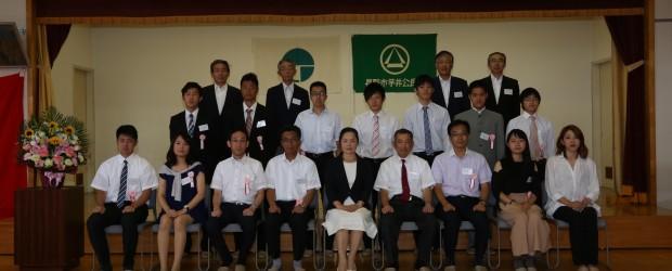 8月15日(月)芋井地区成人祝賀式を開催しました。 式典では、新成人者代表から「二十歳の誓い」をしていただき、中学校の担任教師からは お祝いの言葉をいただきました。 祝賀会は、芋井地公連主催で開催しました。 新成人全員か...