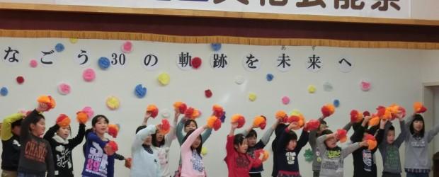 「第30回 芋井文化芸能祭」12月4日(日) 今回で、第30回という文化芸能祭は、多く方にご参加いただき開催することができま した。 展示部門と舞台部門とに分かれ、個人や芋井小学校、サークル活動などの発表があり ました。...