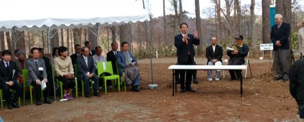 4月23日 (日)芋井マレットゴルフ場のオープンセレモニーが賑やかに開催されました。 加藤市長初め来賓の皆様からご挨拶頂きました。 当日は、芋井住民自治協の和田会長も愛好会のメンバーと共にプレーを楽しみました。 会場使用...