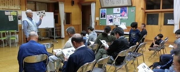 7月6日(土)ホタル観賞会を開催しました。 芋井小学校第一分校において講師から現地のホタルの生息状況や生態などの説明 を受けてから小名田へ移動し観賞会をしました。