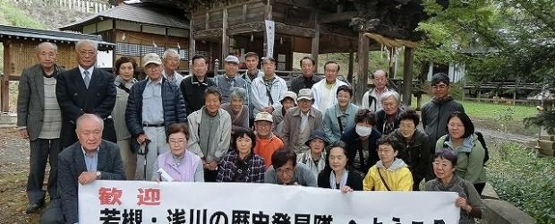 10月24日(木)ふるさと学級:若槻地区との地域間交流を開催しました。 若槻・浅川地区の浅川ダム、八櫛神社(ブランド薬師)、蚊里田神社を見学しま した。