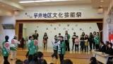 12月1日(日)芋井文化芸能祭が開催されました。 展示部門は、多数の出展があり、舞台部門は、芋井小・各サークルなどの活動発表がありました。 舞台部門第二部では、車いすダンスの披露をしていただきました。 &n...