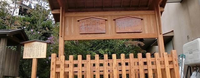 令和2年9月26日(土)  芋井の歴史を学ぶ会は、長野県の補助金を受けて進めてきた復元工事を終え、完成式 を開催しました。 会員をはじめ地元住民約60名が完成を祝いました。